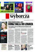 Gazeta Wyborcza - 2017-12-29
