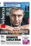 Gazeta Wyborcza - 2018-02-17