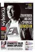 Gazeta Wyborcza - 2018-03-10