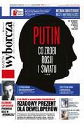 Gazeta Wyborcza - 2018-03-17