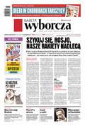 Gazeta Wyborcza - 2018-04-12