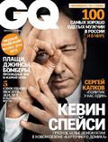 GQ - 2015-02-26