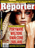 Reporter - 2017-02-26