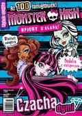 Monster High - 2014-01-31