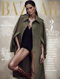 Harper's Bazaar (świat) - 2014-11-21