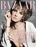 Harper's Bazaar (świat) - 2015-04-25