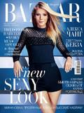 Harper's Bazaar (świat) - 2015-05-02