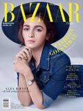 Harper's Bazaar (świat) - 2015-07-02