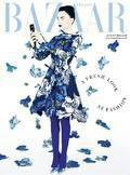 Harper's Bazaar (świat) - 2015-07-03
