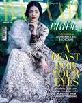 Harper's Bazaar (świat) - 2015-08-03