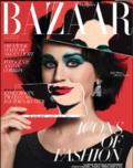 Harper's Bazaar (świat) - 2015-08-27