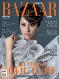 Harper's Bazaar (świat) - 2015-10-05