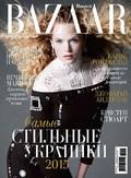 Harper's Bazaar (świat) - 2015-11-23
