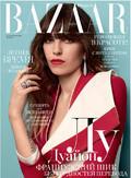 Harper's Bazaar (świat) - 2016-04-26