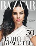 Harper's Bazaar (świat) - 2016-05-03