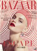 Harper's Bazaar (świat) - 2016-05-21