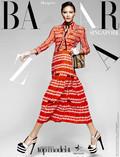 Harper's Bazaar (świat) - 2016-05-26