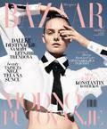 Harper's Bazaar (świat) - 2016-06-22