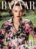 Harper's Bazaar (świat) - 2016-07-01