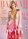 Harper's Bazaar (świat) - 2016-07-29
