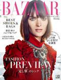 Harper's Bazaar (świat) - 2016-07-30
