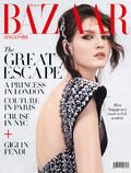 Harper's Bazaar (świat) - 2016-12-03