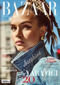 Harper's Bazaar (świat) - 2017-08-15