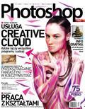Photoshop PRO - 2013-10-22