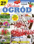 Kocham Ogród - 2017-12-13