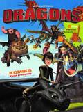 Dragons - 2015-02-25