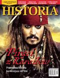 Uważam Rze Historia - 2017-06-22