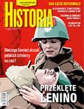 Uważam Rze Historia - 2017-09-22