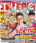 Tuba News - 2017-08-09