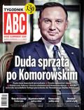 ABC - 2015-08-26
