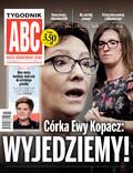 ABC - 2015-10-19