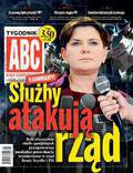 ABC - 2016-02-01