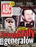 ABC - 2016-03-07