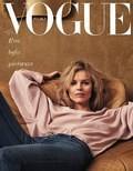 Vogue Polska - 2018-03-13