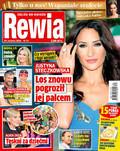 Rewia - 2016-08-24