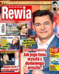 Rewia - 2017-01-18