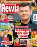 Rewia - 2017-03-01