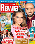 Rewia - 2017-08-09