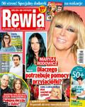 Rewia - 2017-08-16