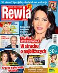 Rewia - 2017-08-30