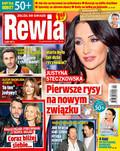 Rewia - 2017-11-01