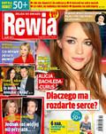 Rewia - 2017-12-13