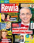 Rewia - 2017-12-26