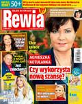 Rewia - 2018-01-03