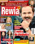 Rewia - 2018-01-24
