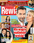 Rewia - 2018-02-14
